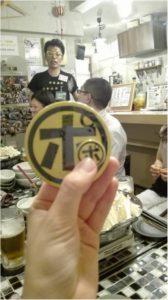 引用http://more.hpplus.jp/morehapi/article/akane/gourmet_news/9730?page=2